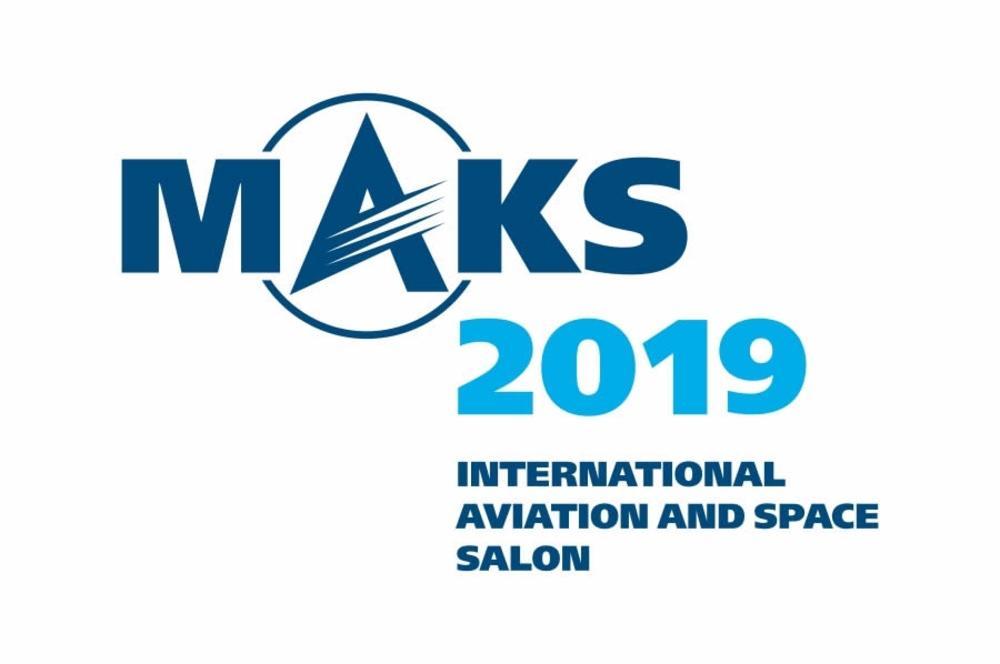Запрашаем наведаць наш стэнд на Міжнароднам авіяцыйна-касмічнам салоне МАКС-2019!