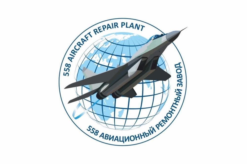 Поздравляем с Днем Военно-воздушных сил Республики Беларусь!